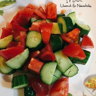 トマトときゅうりのガーリックオイルサラダ