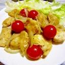 鶏とミニトマトの中華炒め