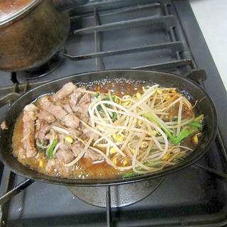 もやしほうれん草牛肉ステーキ