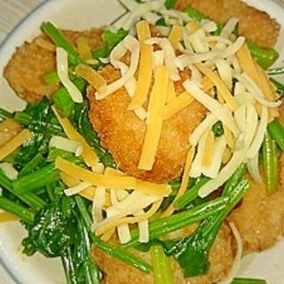 いかフライ&豆&ほうれん草の味噌チーズサラダ