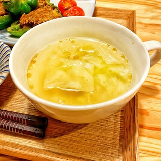 ★キャベツだけで節約★旨味が染みわたる簡単スープ