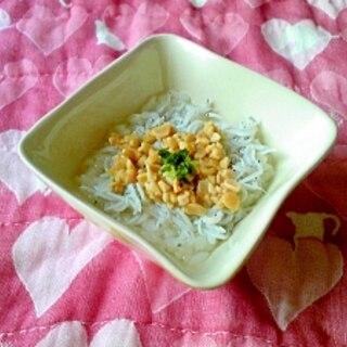 <離乳食中期>納豆しらす粥