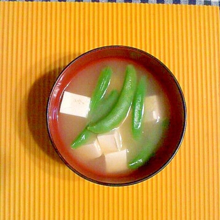 スナップ エンドウ 味噌汁