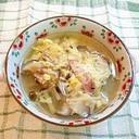 スープバリエ☆玉子・きのこ・ベーコンの中華風スープ
