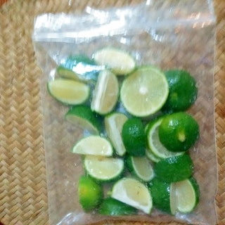 便利!柑橘類の冷凍方法
