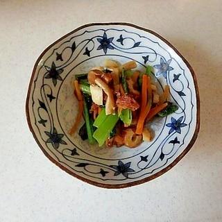 簡単作り置き♪お弁当にも♪小松菜のちくわ炒め