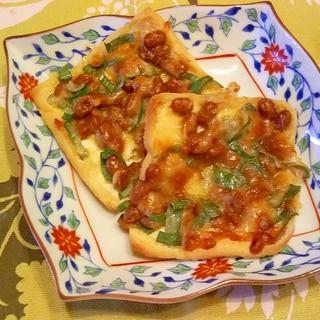 納豆・葱・チーズ、薄揚げ乗せ焼き
