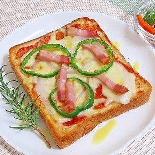 簡易ピザトースト☆冷蔵庫の余りもので