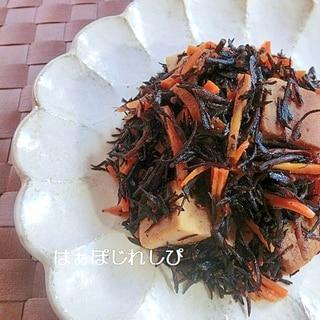 ひじきと高野豆腐の梅煮✿