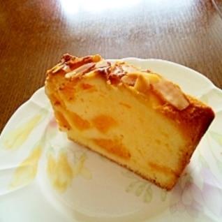 おいしい!生のオレンジで作るパウンドケーキ!