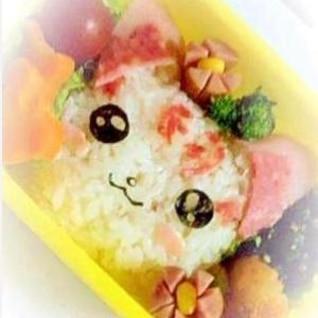 スイートプリキュア♪ハミィのお弁当☆