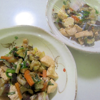 鶏肉と人参と韮と茄子の味醂醤油グリル