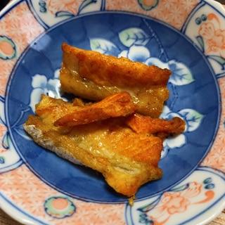 鮭のハラスのバター焼き