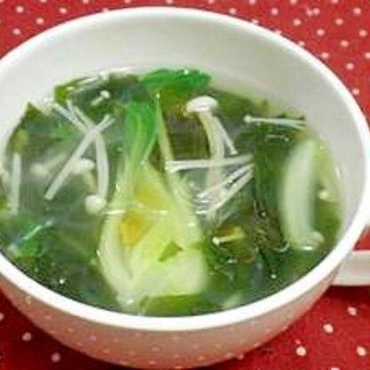 青梗菜とワカメの中華スープ