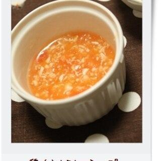 【離乳食中期 もぐもぐ期】鶏とトマトのスープ