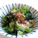 小松菜のすりごま和え