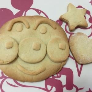 子供が喜ぶ♪バターなし型抜きクッキー☆彡