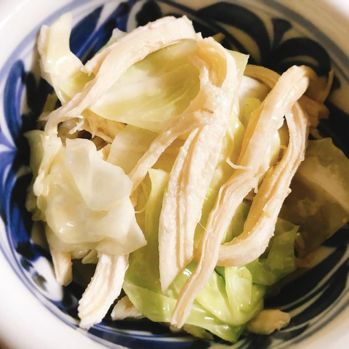 【夫婦のおつまみ】鶏むね肉とキャベツの中華風和え