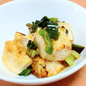 簡単節約♪うちのガリバタ豆腐ステーキ