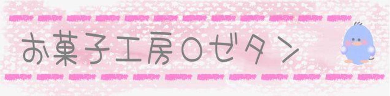 roze-pi