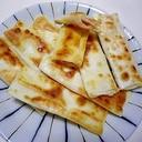 ワンタンの皮でハムチーズのおつまみ