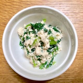 クルミを使って!小松菜の白和え