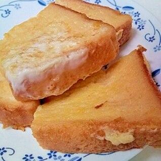 *離乳食*甘さ控えめフレンチトースト