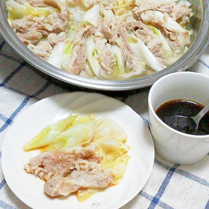 レシピ 白菜 ネギ