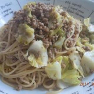 キャベツミンチスパゲティ