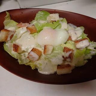 手作りクルトン☆シーザーサラダ