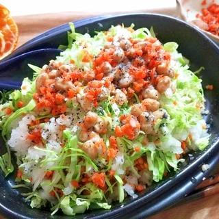 楽ウマ&栄養●納豆×キャベツ塩ダレ丼