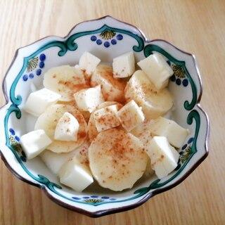 バナナとチーズデザートのシナモンヨーグルト