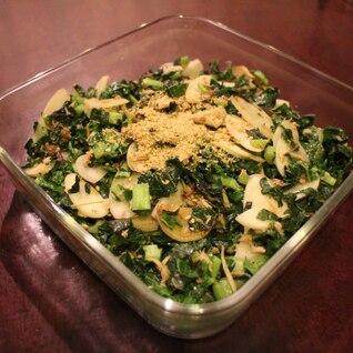 大根とツナの ご飯が進むお惣菜