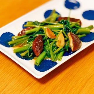 空芯菜(えん菜)のガーリックオイスター炒め