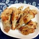 鶏手羽元の揚げ焼き ガーリック風味