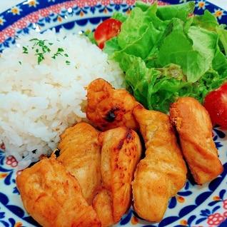 ささみ(or胸肉)で簡単!タンドリーチキン風