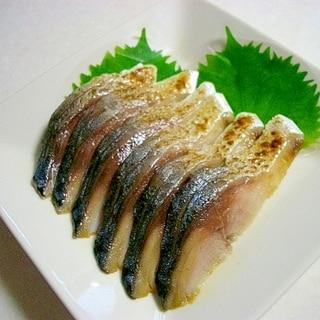 炙り〆鯖のあまだれ漬け