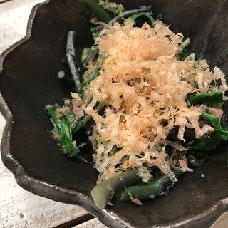 春野菜!旬を食べる。おり菜のおひたし