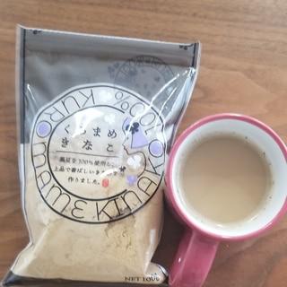 くろまめきな粉コーヒー