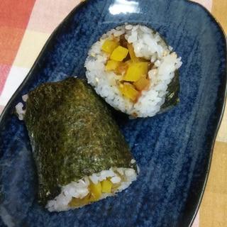 ポリポリ☆沢庵の巻き寿司