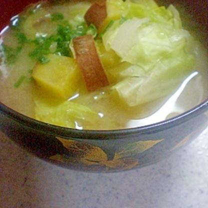 あま~い❤ キャベさつまの白味噌汁