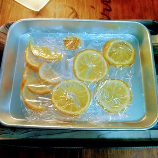 柚子の長期保存♪