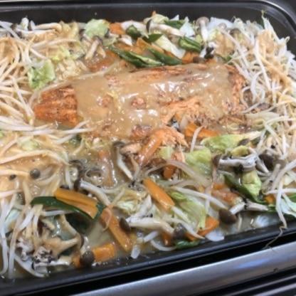 半身の鮭で、野菜たっぷりで作ったので調味料の量を倍にして作りました。味の濃さや甘さがちょうど良くて美味しかったです。