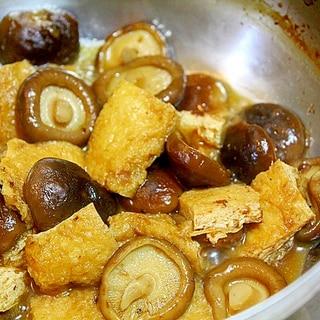 椎茸と油揚げのあまから煮