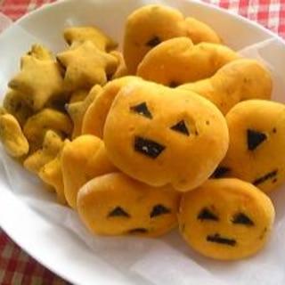 カボチャのソフトクッキー☆ハロウィン