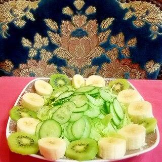 グリーンサラダその2