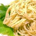 青じそスパゲティ