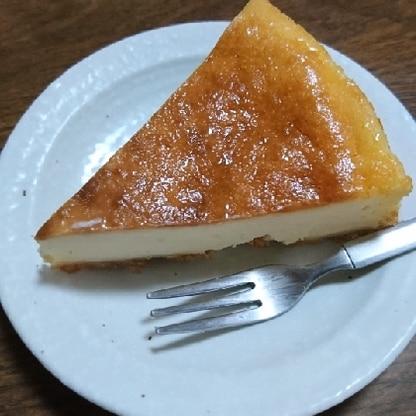とても美味しかったです(^^) ありがとうございました☆
