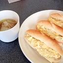 具沢山スープとハムチーズたまごタルタルサンド