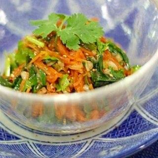 パクチー(香菜)とニラニンジンのエスニックサラダ